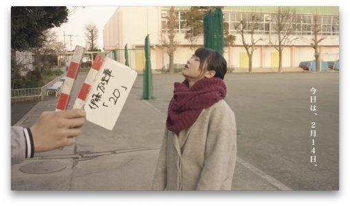 2_伊藤万理華「20」